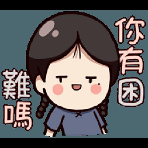 婉君很霸气 - Sticker 20