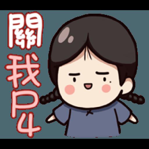 婉君很霸气 - Sticker 6