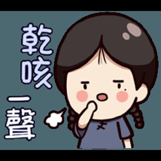 婉君很霸气 - Sticker 27