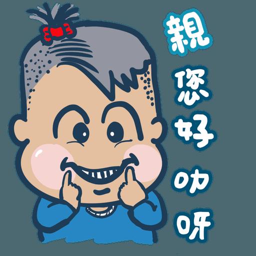 家有柒哥哥 - Sticker 2