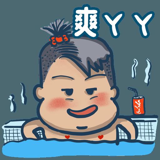 家有柒哥哥 - Sticker 4