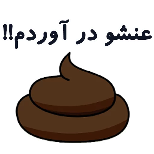 Dotaiiha - Sticker 30