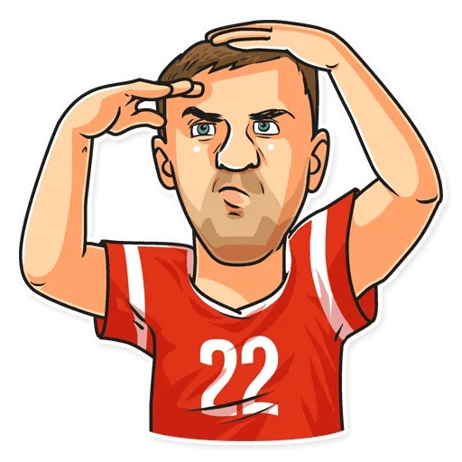 World Cup 2018 - Sticker 10