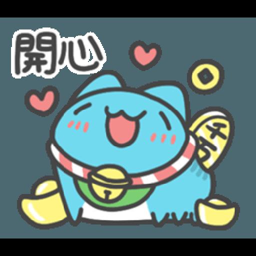 貓貓蟲咖波-招財咖波過鼠年 - Sticker 17
