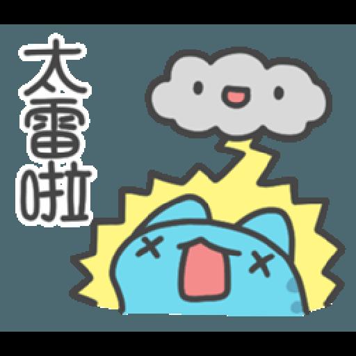 貓貓蟲咖波-招財咖波過鼠年 - Sticker 4
