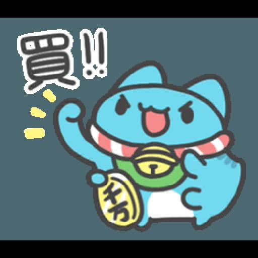 貓貓蟲咖波-招財咖波過鼠年 - Sticker 9