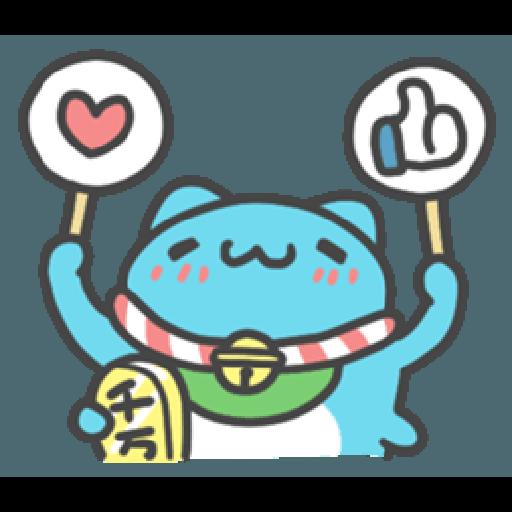 貓貓蟲咖波-招財咖波過鼠年 - Tray Sticker