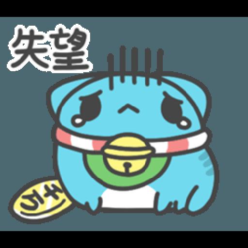 貓貓蟲咖波-招財咖波過鼠年 - Sticker 8