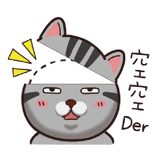 Cat - Sticker 15