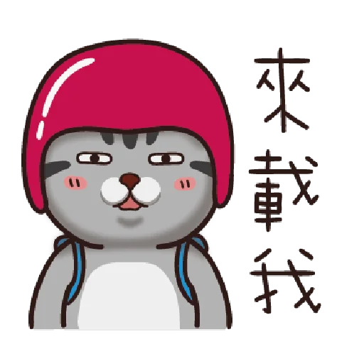 Cat - Sticker 23