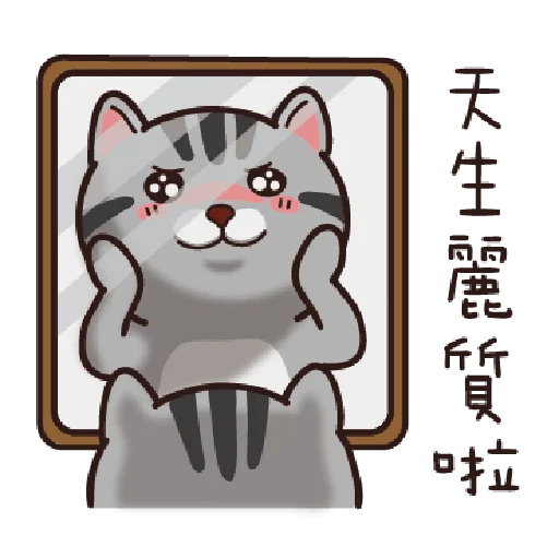 Cat - Sticker 18