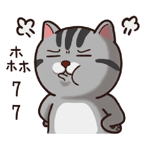 Cat - Sticker 27