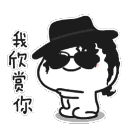 Bean2 - Sticker 10