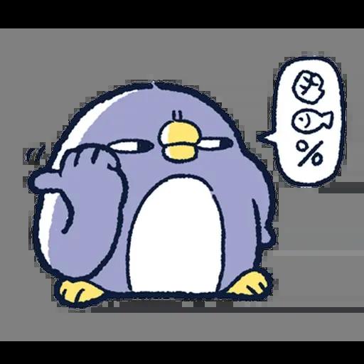 企鵝2 - Sticker 10