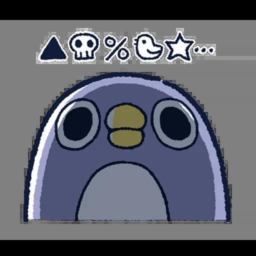 企鵝2 - Sticker 6