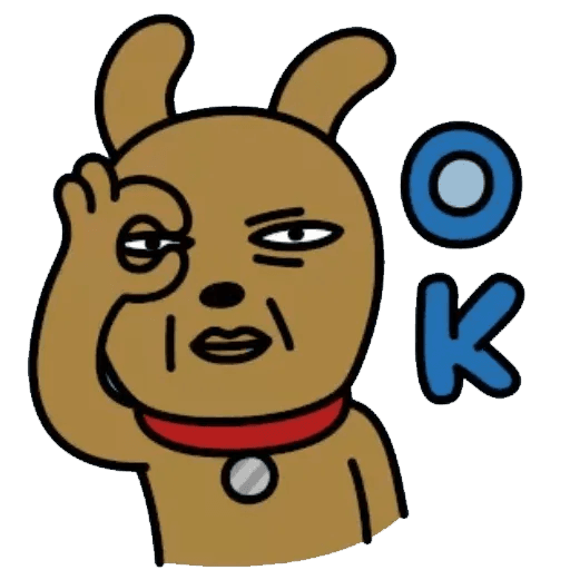 Kakao_friends - Sticker 18