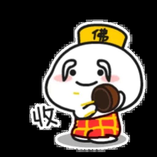 ????CP - Sticker 4