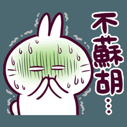 Qiqi-fav - Sticker 27