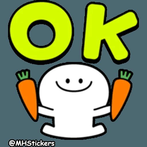 Qiqi-fav - Sticker 16