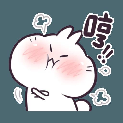Qiqi-fav - Sticker 22