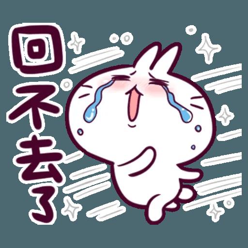Qiqi-fav - Sticker 29