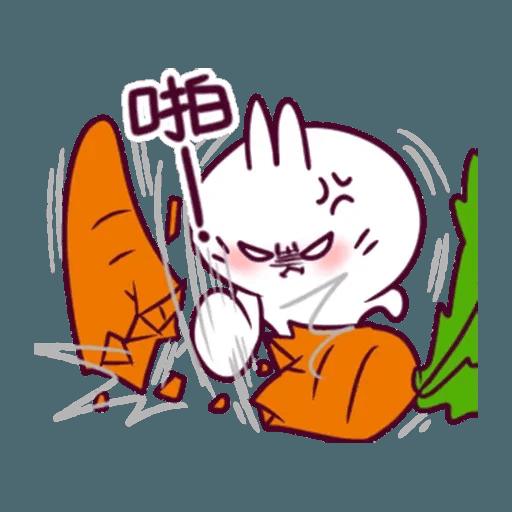 Qiqi-fav - Sticker 25