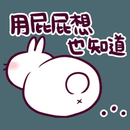 Qiqi-fav - Sticker 28