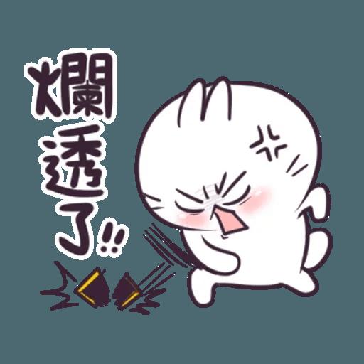 Qiqi-fav - Sticker 23
