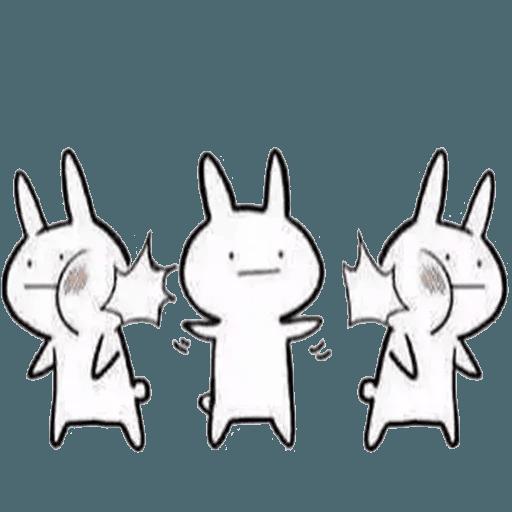 Qiqi-fav - Sticker 2