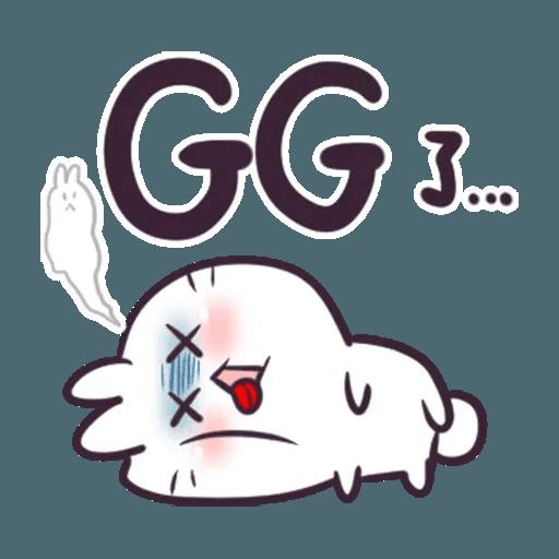 Qiqi-fav - Sticker 26