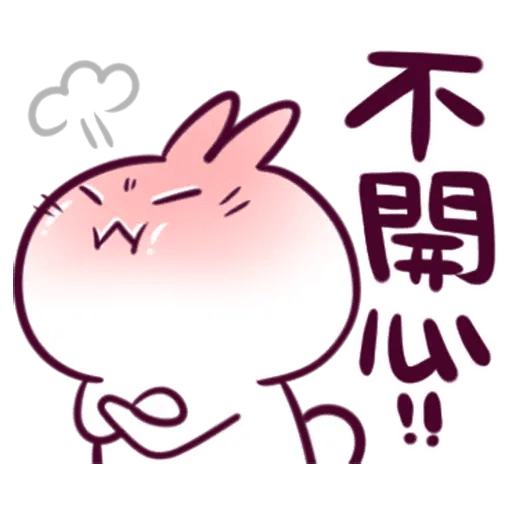 Qiqi-fav - Sticker 24