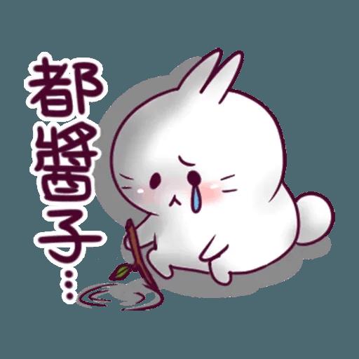 Qiqi-fav - Sticker 30