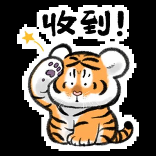 猛虎圖1 - Sticker 6