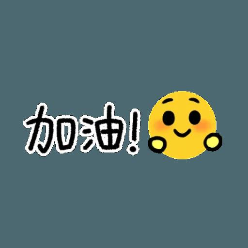 超實用手寫貼圖 - Sticker 18