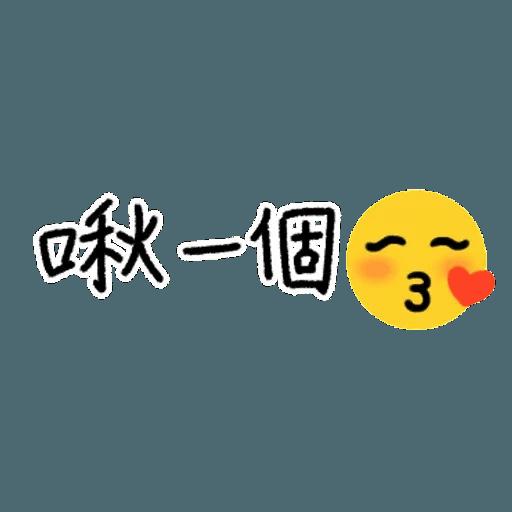 超實用手寫貼圖 - Sticker 22