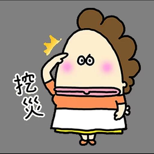 Flower4 - Sticker 7