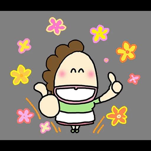 Flower4 - Sticker 8