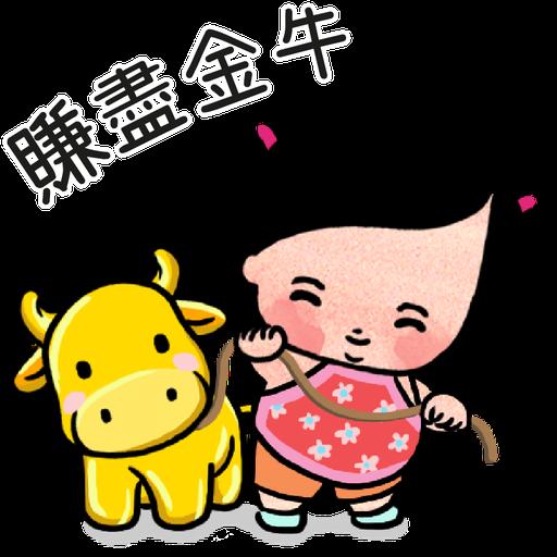 細路仔唔識世界 - 金牛賀歲 - Sticker 3