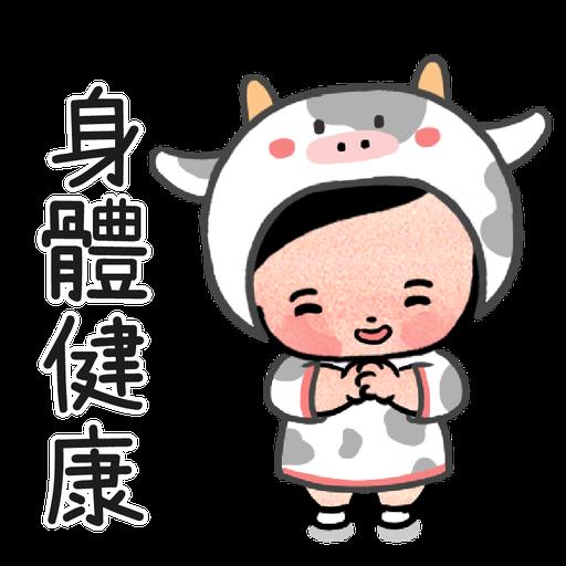 細路仔唔識世界 - 金牛賀歲 - Sticker 7