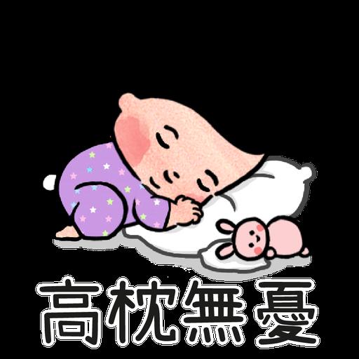 細路仔唔識世界 - 金牛賀歲 - Sticker 2