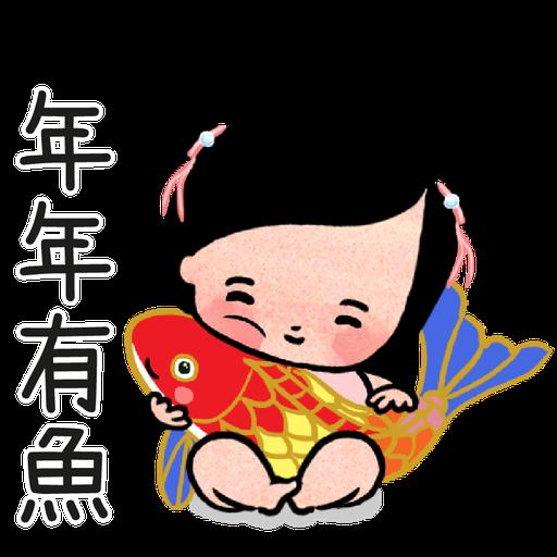 細路仔唔識世界 - 金牛賀歲 - Sticker 5