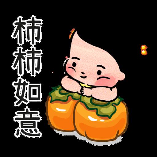 細路仔唔識世界 - 金牛賀歲 - Sticker 8