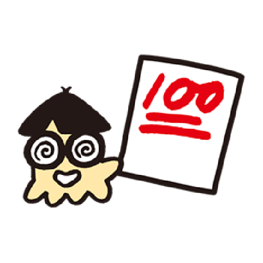 Hangyodon - Sticker 13