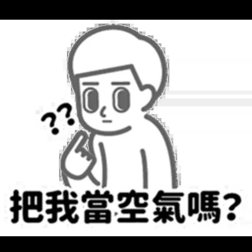 Down4 - Sticker 6
