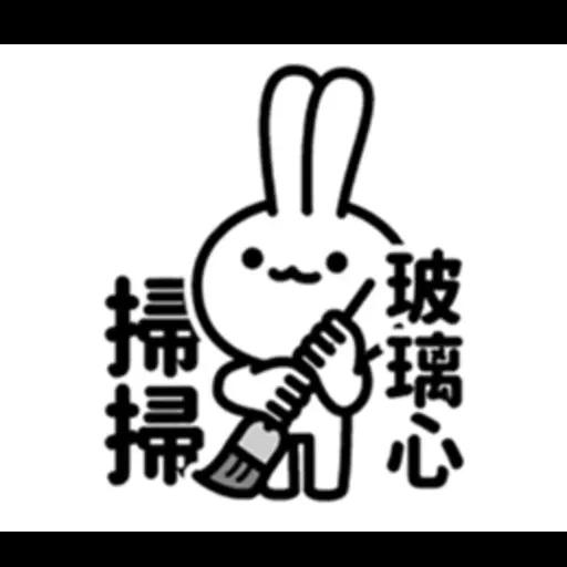Down4 - Sticker 2