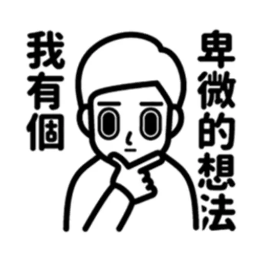 Down4 - Sticker 8