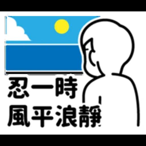 Down4 - Sticker 3