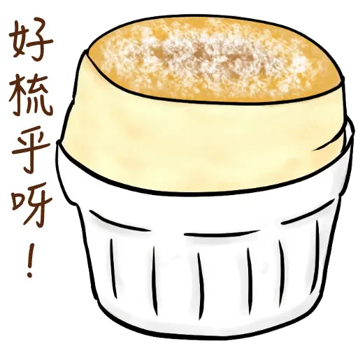 Food - Sticker 4