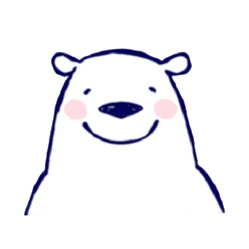 Lazy, kindly polar bear - Sticker 1
