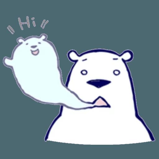 Lazy, kindly polar bear - Sticker 11